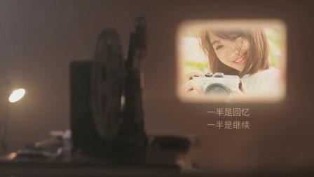 【电脑照片制作视频软件】放映机回忆视频