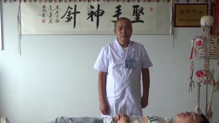 针灸培训、张荣江治疼痛针法 实操演示
