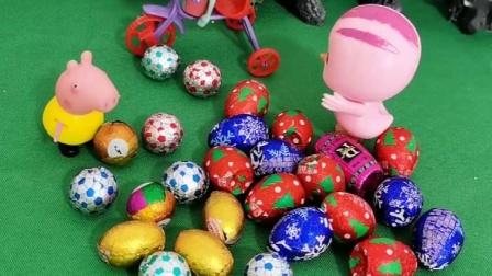 朵朵有好多巧克力球,小鬼看见了,也想要巧克力球