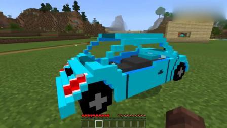 我的世界Mod:变形汽车人大蓝蜂!难道和大黄蜂是兄弟?
