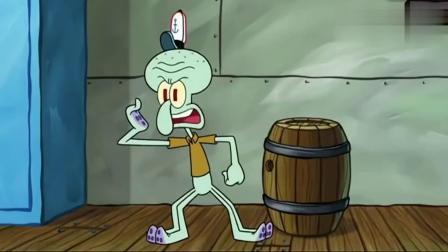 章鱼哥竟然在收银台度假,好奇,蟹老板为什么不开掉他
