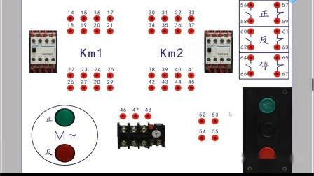 低压电工实操A版