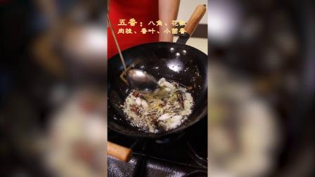 南阳新东方厨师学校 五香小龙虾。