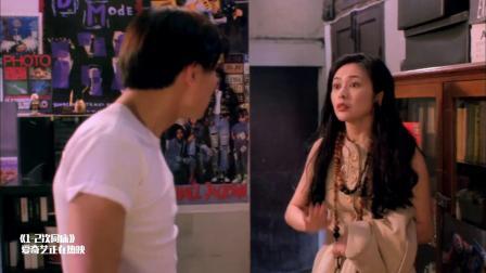 关之琳喝红酒这段,连刘德华都看呆了,真美