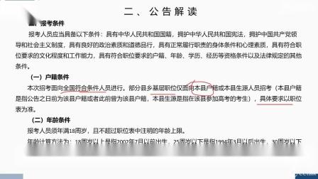 笔航公考:2020年江西省考公务员考试公告解读