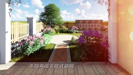 欧式别墅庭院景观园林绿化设计——武汉市金叶云园艺有限公司出品