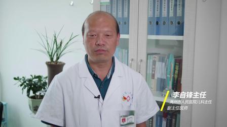 禹州市人民医院儿科