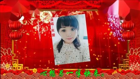 基督教视频歌曲:带儿孙庆贺主圣诞【胡军华】