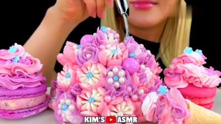 吃播香甜可口的花式蛋糕,吃起来美美哒