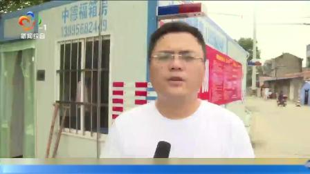 """汉江堤上的""""父子兵"""":想共同守护我们的家"""