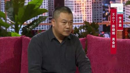 #生活# 央视一套《我们的2015》王小丫cut上
