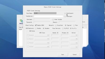 VMWare-Horizon-View7.x(云桌面使用PCOIP协议连接虚拟机详细操作(二))