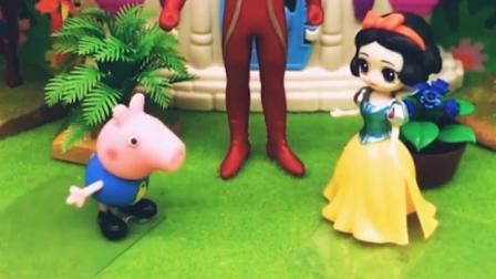乔治请奥特曼来家吃蛋糕,但是白雪姐姐遇到危险,奥特曼该去哪呢