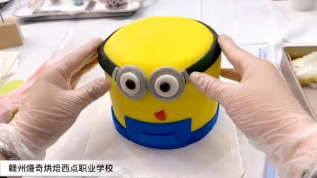 赣州创意蛋糕卡通蛋糕_蛋糕_卡通_烘焙_烘焙培训_面包甜点