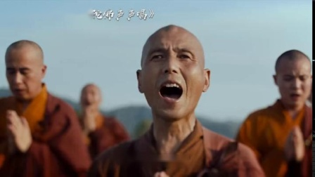 思归故乡(东林大佛主题曲)