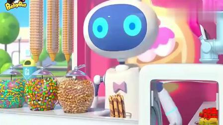 宝宝巴士:在冰激凌贩卖机里买了个加了彩虹星星的香草冰激凌!
