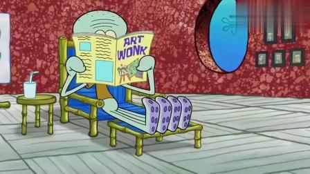珊迪卖冰淇淋,结果都被海绵宝宝和派大星买光,章鱼哥却崩溃了