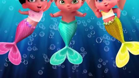 玛丽娜和艾俊变成了美人鱼他们还能变回去吗瓢虫雷迪游戏