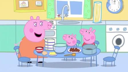 小猪佩奇:猪爸爸的生日到了,猪妈妈做蛋糕,佩奇乔治一起帮忙!