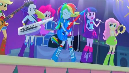 小马宝莉:海妖们唱歌实在是太好听了,大家都十分享受的样子!