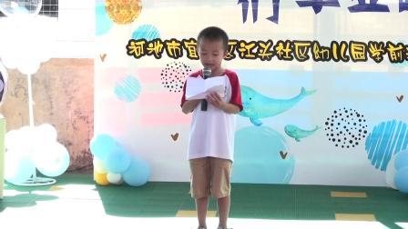 河池市宜州区江头社区幼儿园2020届学前班毕业典礼