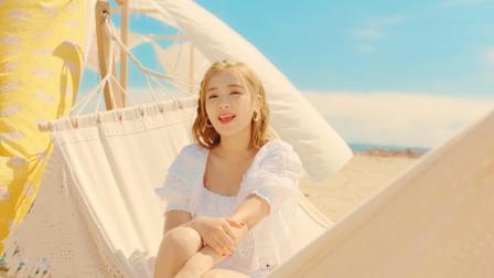 [杨晃]韩国少女组合APRIL全新清爽夏日单曲Now or Never