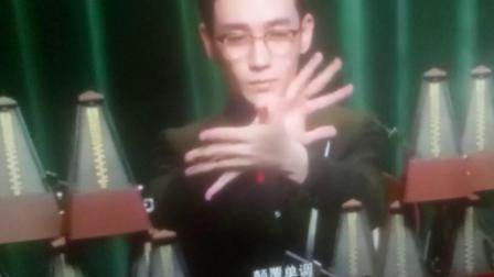 朱一龙肯德基培根薯角Chizza 15秒广告1