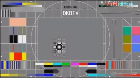 自制-东肯卫视更换台标过程 20191101