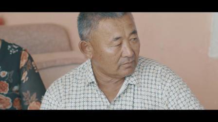 阿勒泰农商银行微电影《哈兰与卓力》 (导演剪辑版)