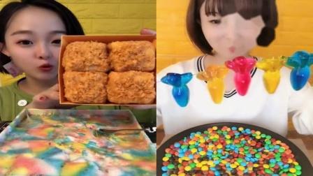 搞笑姐姐直播:吃大肉松面包,软糖彩虹糖好漂亮,甜甜的