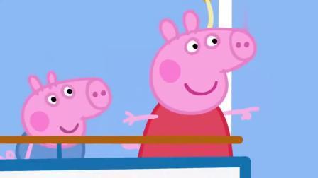 小猪佩奇:猪妈妈晕船,猪爸不知道常识,竟然要她吃三明治!