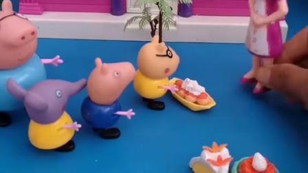 围裙妈妈要发面包了,乔治和朋友们排队领面包,猪爸爸也排在后面