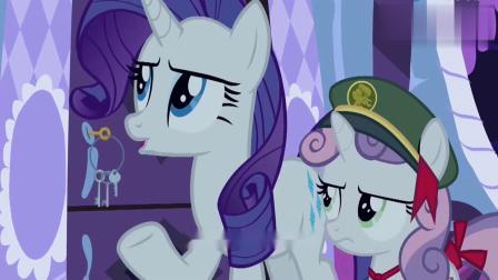 小马宝莉:柔柔和紫悦她们吃了彩虹饼干,失去神智,变得很可怕