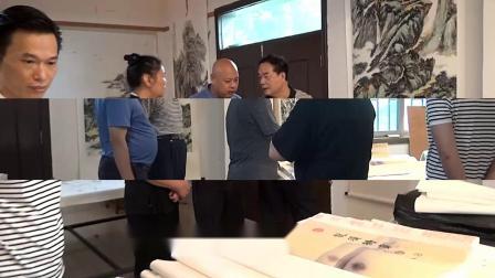 弘扬道教传统文化书法笔会