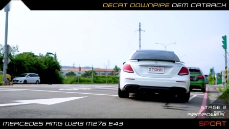 Mercedes AMG W213 M276 E43  Stone Exhaust System