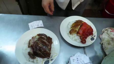 香港街头美食 烧鸭油鸡叉烧肉痒痒都有 隔着屏幕流口水