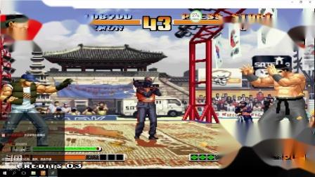 拳皇97主角队八级难度通关视频(拳脚打法,不喜勿喷)