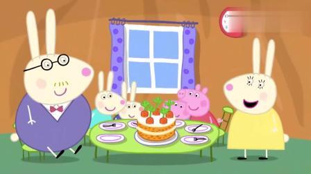 小猪佩奇:乔治终于超了胡萝卜,连胡萝卜蛋糕都吃,大型真香现场