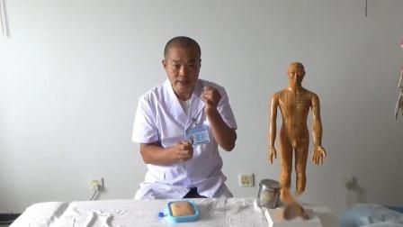 聚医康大讲堂-张荣江金针治疗手麻