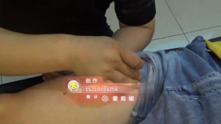 聚医康-刘涛心意奇针润土三针和离火三针操作视频