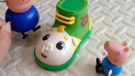 猪爷爷给乔治买了巧克力豆,藏在小鞋玩具里,乔治吃了还想要