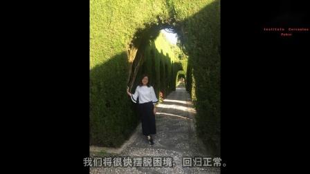 魏婧,北京 | Wei Jing, Pekín (