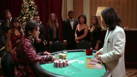 无限复活郑伊健不愧是赌场高手,输光后下次再来直接逆转,精彩