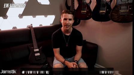 【新浦电声】来自Cole Roland 的疯狂种草Jamstik Studio MIDI Guitar