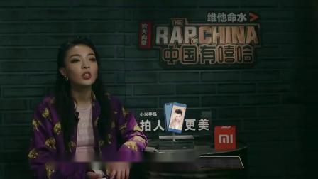 中国有嘻哈Gai和周笔畅合作,热狗觉得周笔畅要谨慎抉择