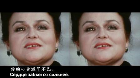 白桦赞(俄罗斯名曲:白桦树圆舞曲)【柳德米拉.泽金娜 演唱视频】中俄字幕