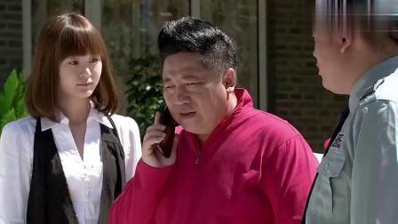 乡村爱情:王大拿给大脑袋打电话,大拿让他给王天来管理的岗位