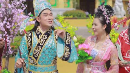 越南華人歌手梁智強中越雙語翻唱《卓依婷-八仙齊拜年》Bát Tiên - Lương Chí Cường