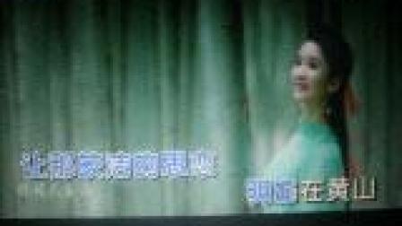 月映黄山头 【WB】(甫人---张芝明)2020 7 30