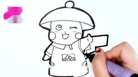 可乐姐姐学画画 官服皮卡丘 简笔画